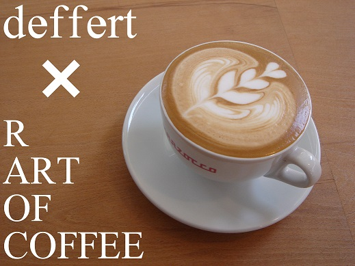 deffertrartofcoffee1
