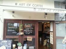 blog_import_520b42b41e7a6 採寸を提携カフェの個室でできるようになりました