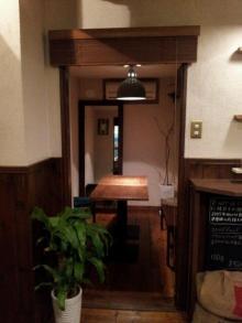 blog_import_520b42bf49a11 提携カフェの個室で採寸ができるようになりました。