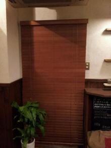 blog_import_520b42c1036ef 提携カフェの個室で採寸ができるようになりました。