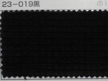 blog_import_520b43f1b7eff オーダースーツ-お客様のスーツをご紹介~NIEDIECK ベルベット~